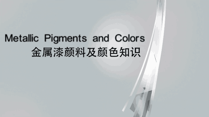 Metallic Pigments and Color Theories