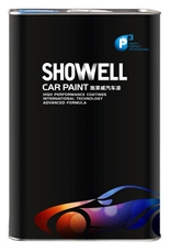 Showell SW-833 High Efficiency and Velocity Clear Coat